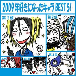 Best 5 of 2009