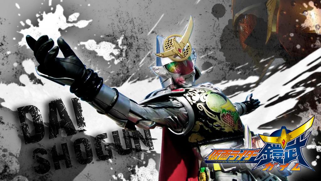 Kamen Rider Gaim Kiwam...