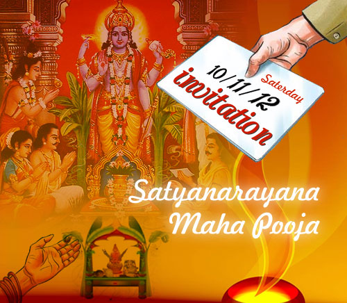 Invitation Card Satyanarayan Maha Puja By Alpesh88ww On Deviantart