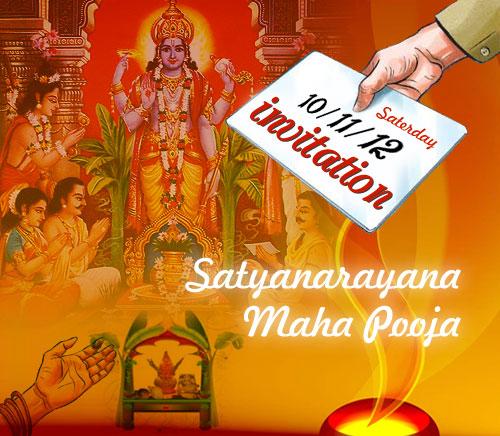 invitation card satyanarayan maha puja by alpesh88ww on DeviantArt