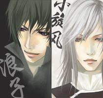 Saiunkoku: Ensei and Seiran by riya-chan