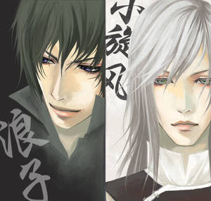 Saiunkoku: Ensei and Seiran