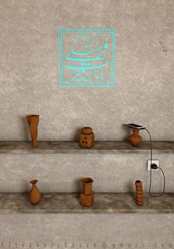 Iran Cultural Heritage Organization