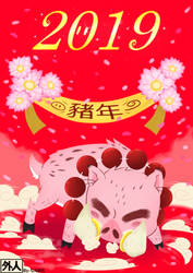 Year Of The Pig by L09266