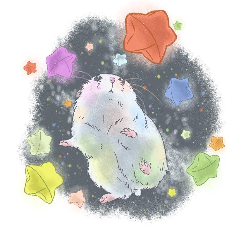 Rainbow Stars by aconite-pawlove