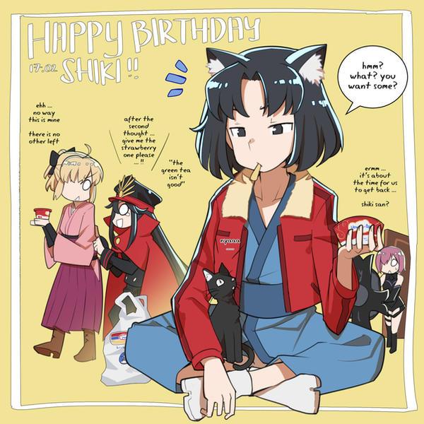 Happy Birthday Shiki! by Sen-jou