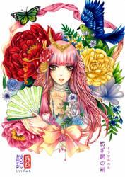 Flower Song In Fan