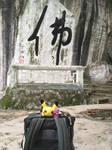 Twilight and Pikachu at Perak Cave Temple