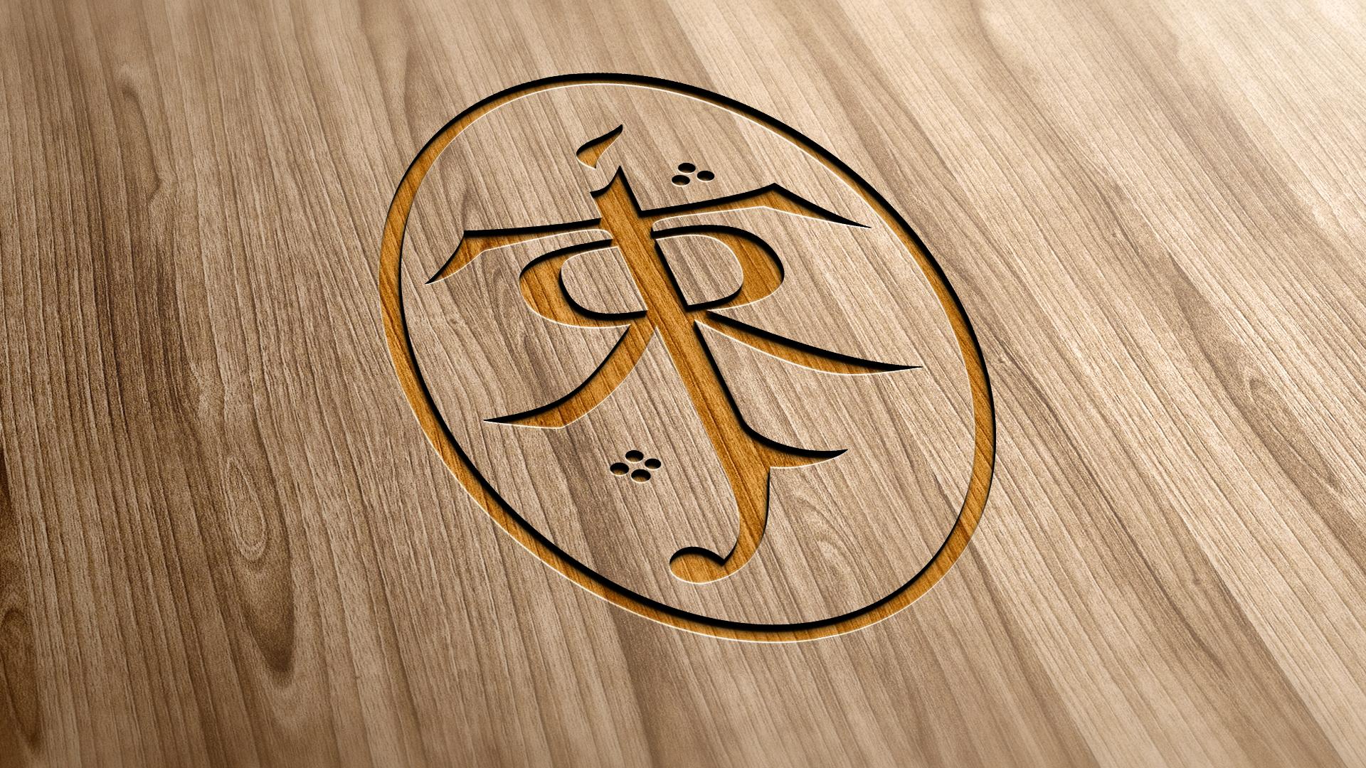 Jrr Tolkiens Symbol Gold Varient By Dapence On Deviantart