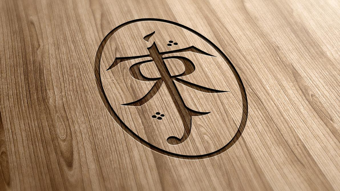 Jrr tolkiens symbol by dapence on deviantart jrr tolkiens symbol biocorpaavc Choice Image