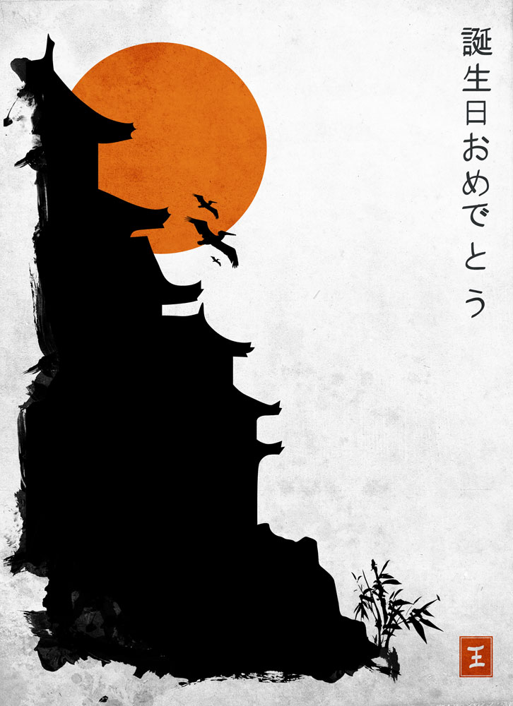 Japanese birthday card by scardon on deviantart