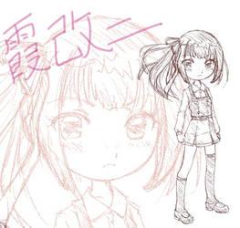 Kasumi by chindefu