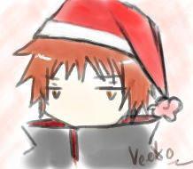 Merry X-MAS by Veeko