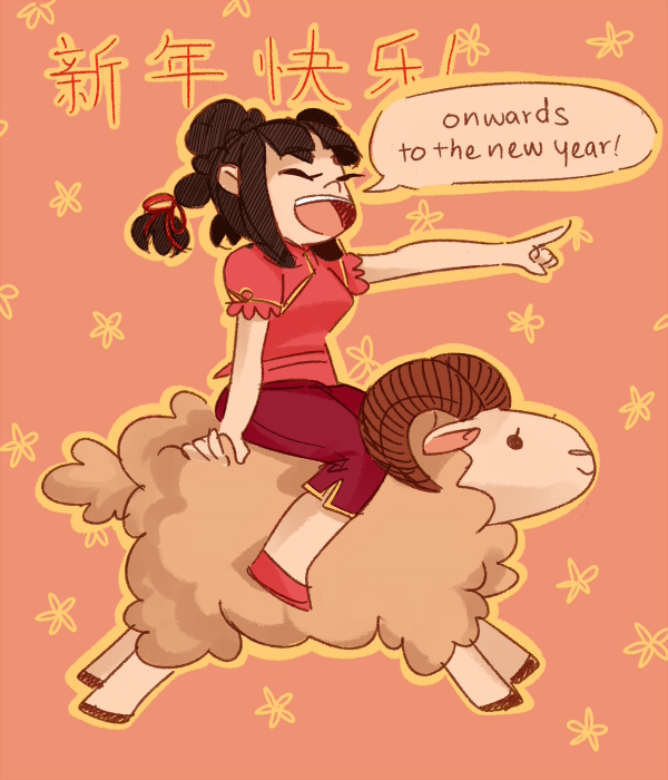 Lunar New Year 2015 by kimikiwi48