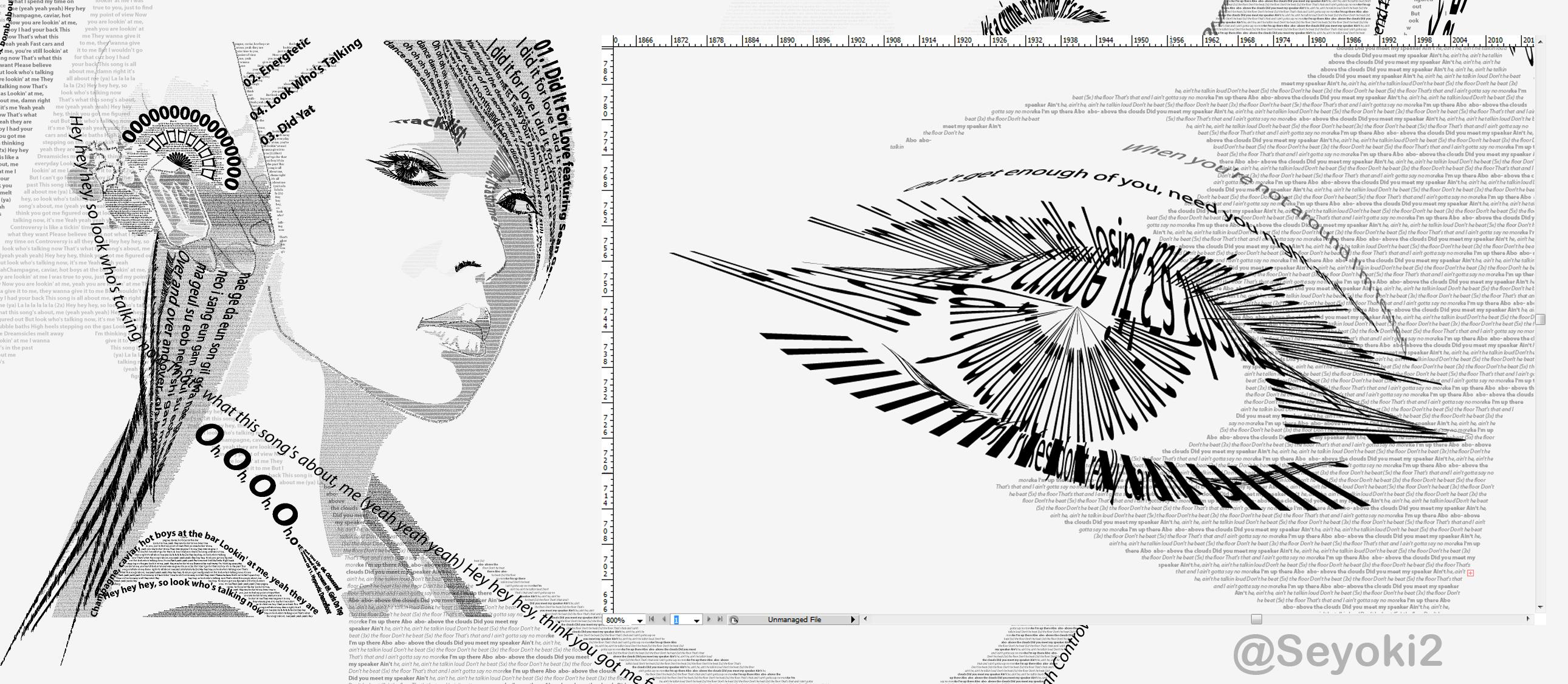 Kwon Boa Typographic Portrait by hannsamu