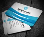 Developer Business Card - 154
