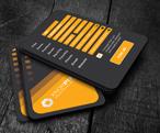 Developer Business Card - 157