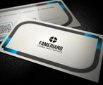 Developer Business Card - 215
