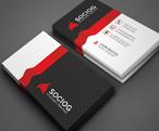 Developer Business Card - 127
