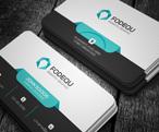 Developer Business Card - 61