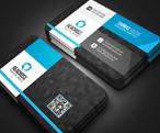 Developer Business Card - 92