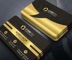 Developer Business Card - 56