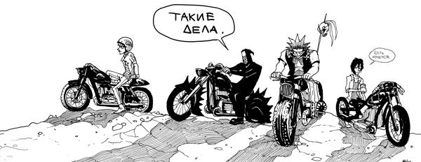 vsadniki_2_by_masha_ko-dar1mms.jpg