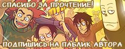 Ak-ban by Masha-Ko