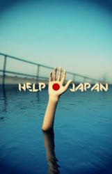 Help Japan Now