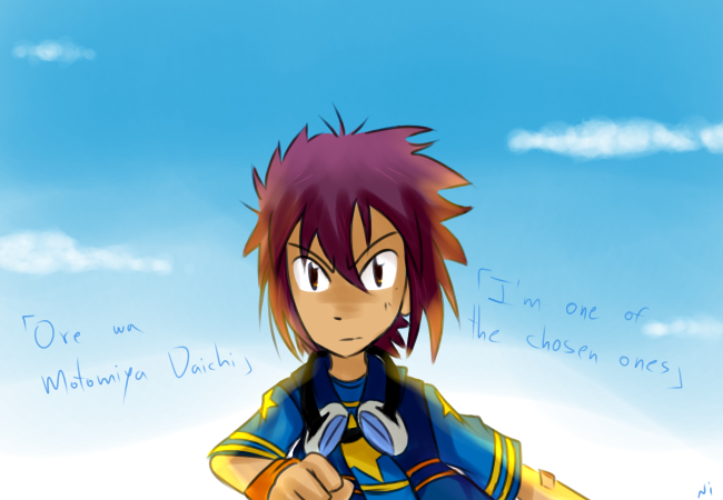 3rd generation... wat?? His_name_is____by_chibiness_artist-d5kya5d