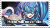 Fire Emblem Heroes: Marth (Masked) Stamp by Capricious-Stamps