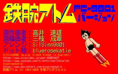 Astro Boy PC-9801 Version (Birthday prototype)