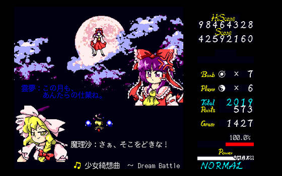 PC-9801-style Marisa vs Reimu (TH08)