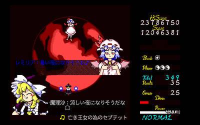PC-9801-style Marisa vs Remilia