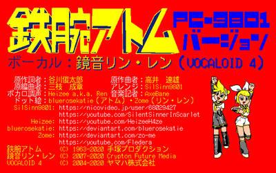 Astro Boy PC-9801 Vocal Ver. (Birthday credits 2J)