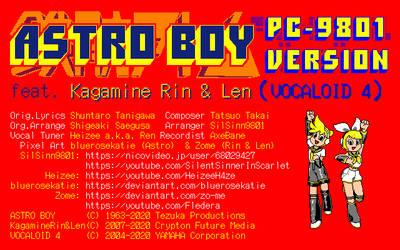 Astro Boy PC-9801 Vocal Ver. (Birthday credits 2E)