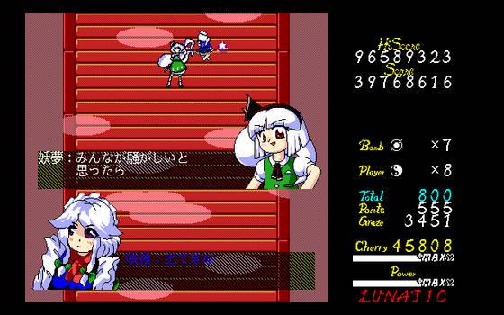 PC-9801-style Sakuya vs Youmu