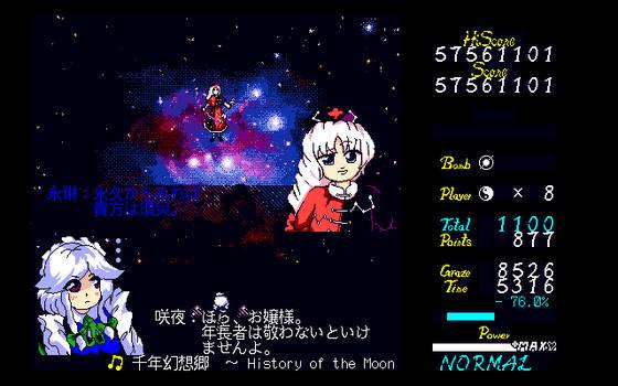 PC-9801-style Sakuya vs Eirin
