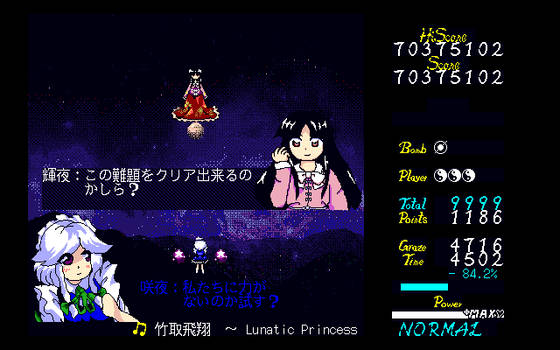 PC-9801-style Sakuya vs Kaguya