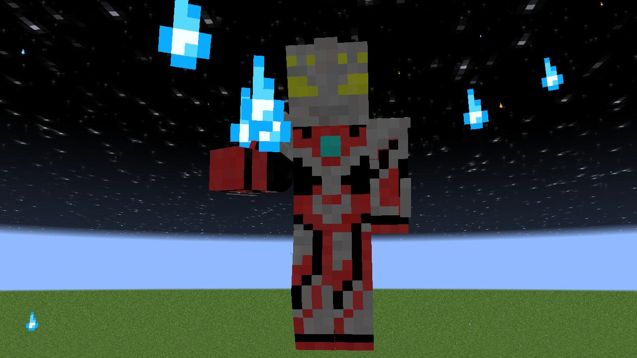 Ultraman Nexus MC by CubeTron9 on DeviantArt