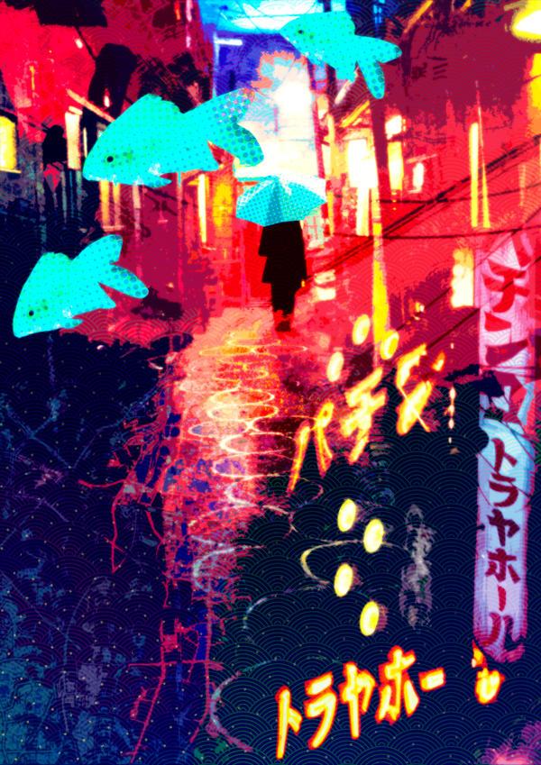 night trawling by Subishi