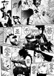Revenge Trip - Page 8