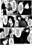 Revenge Trip page 19
