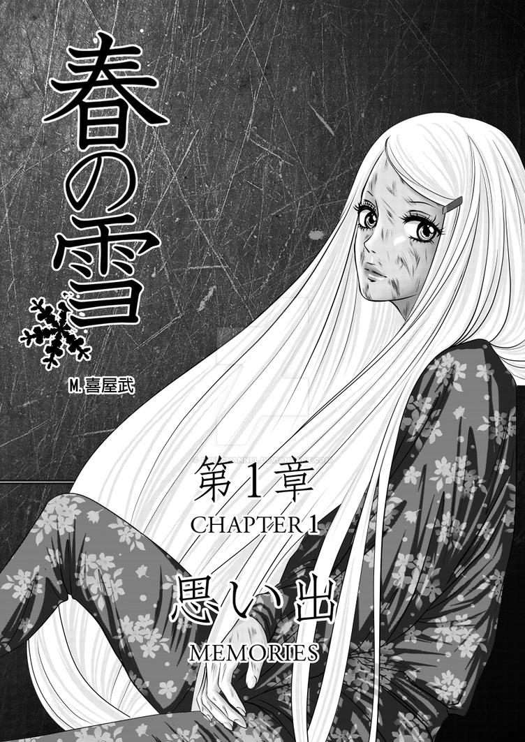 my manga read