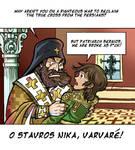 Patriarch Sergios of Constantinople meme
