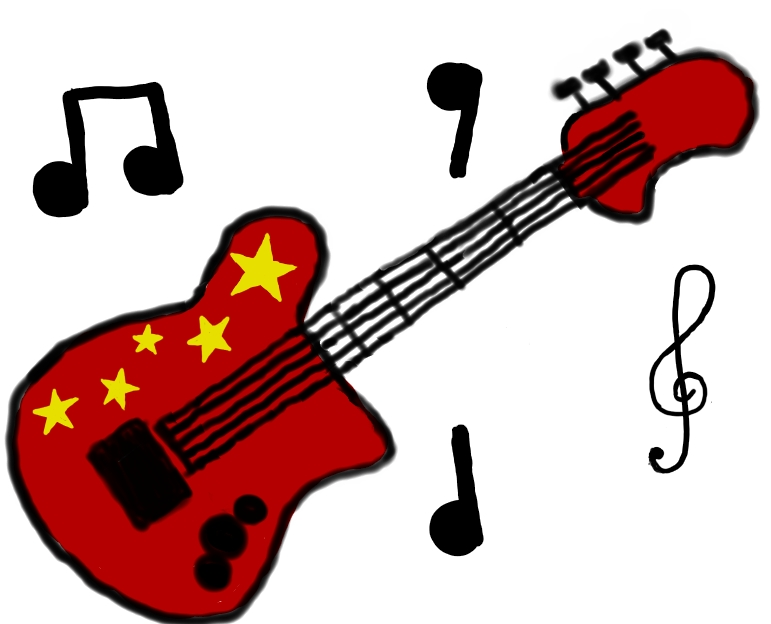 Rock Guitar By Sweetwii044