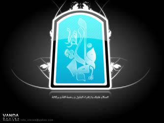 Fatemeh Zahra by Da-e