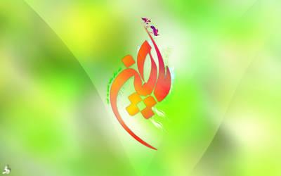 Imam Hosein As - Shafa'at by Da-e