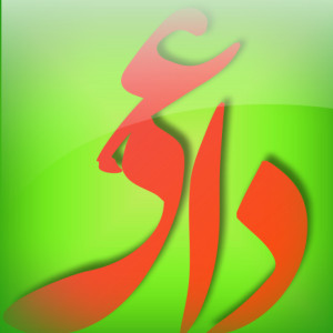 Da-e's Profile Picture