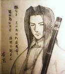 Tachibana Ukyo Sketch